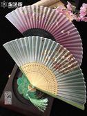 6寸烤漆邊真絲古風扇子古典中國風舞蹈扇子漢服女月輪 魔法街
