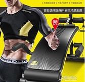 仰臥起坐健身器材家用男腹肌板運動輔助器收腹鍛煉多功能仰臥板YYJ 原本良品