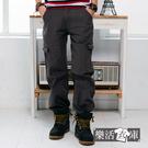 長褲★超輕薄多口袋伸縮休閒長褲(深灰)● 樂活衣庫【7027】