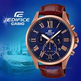 CASIO 卡西歐 手錶 專賣店 CASIO EDIFICE  EFV-500GL-2A 男錶 指針錶 皮革錶帶  秒錶 防水