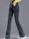 超高腰喇叭牛仔褲女2020春秋新款緊身顯瘦復古收腹彈力微喇長褲 印象家品