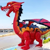 大號遙控恐龍玩具電動會走路下蛋霸王龍仿真動物模型兒童玩具男孩 中秋節全館免運