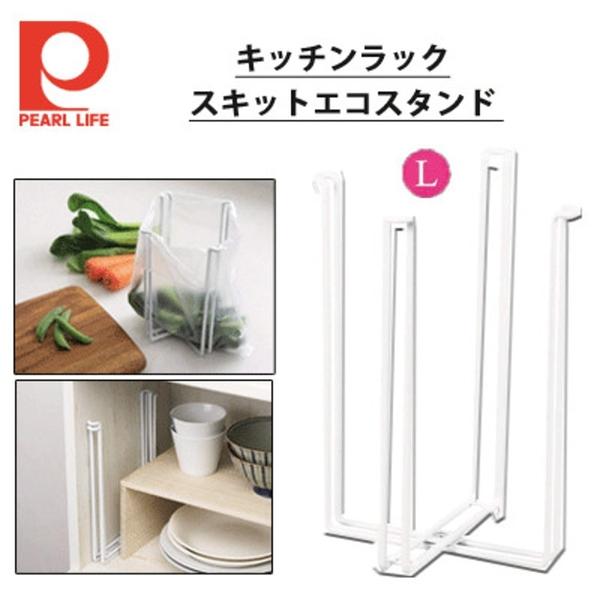 【日本製】【日本珍珠金屬】廚房置物架 HB-3596 M SD-1507 - 日本製