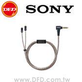 索尼 SONY MUC-M12SB1 耳機線 均衡纜線1.2 m Φ4.4平衡標準插頭 適用於XBA-Z5、A3、A2、N3AP、N1AP 公司貨
