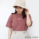 「Summer」KNOT標語設計純棉落肩圓領短袖T恤 (提醒 SM2僅單一尺寸) - Sm2