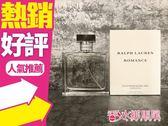 Ralph Lauren Romance羅曼史女性淡香精 100ml TESTER◐香水綁馬尾◐