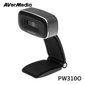 AVerMedia 圓剛 PW310O 1080P 高畫質 網路攝影機 環保包裝 webcam