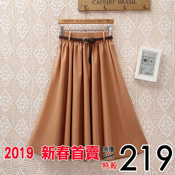 【515-516】2019春夏小清新文藝學院風中長款半身裙 裙子(2款可選/7色可選)