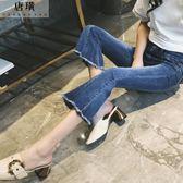 女喇叭褲高腰新款八分薄款韓版顯瘦九分微喇七分牛仔褲 GB5336『東京衣社』