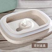 日式小麥秸稈飯盒便當盒兒童飯盒 小學生老式稻殼餐盒健身餐飯盒