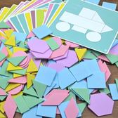 兒童拼圖七巧板益智力玩具32-6歲男女孩早教寶板認知形狀蒙氏教具   LannaS