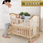 嬰兒床 bebivita嬰兒床實木無漆寶寶bb床搖籃床多功能兒童新生兒拼接大床 夢藝家