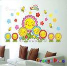 壁貼【橘果設計】太陽花 DIY組合壁貼/...