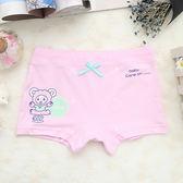 聖誕交換禮物-棉質兒童內褲女褲女童寶寶透氣平角三角四角女孩短褲