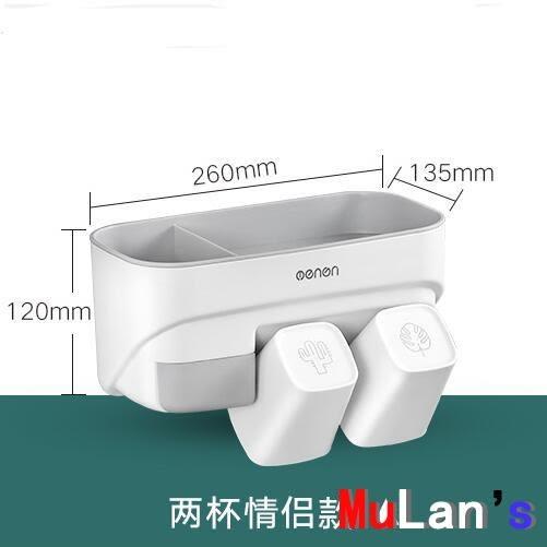 牙刷架 牙刷置物架 免打孔 刷牙掛墻式 吸壁式 壁掛 牙具收納套裝