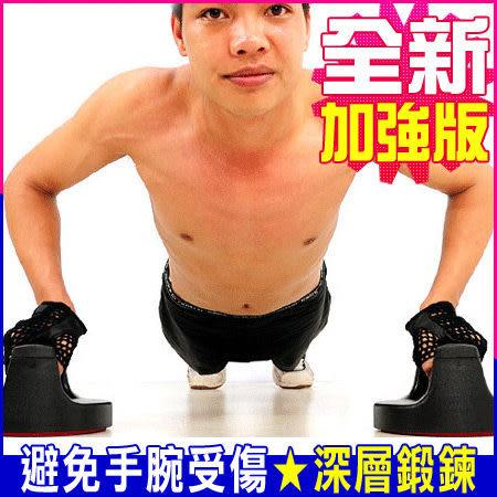 PUSH-UP伏地挺身盤360°旋轉伏地挺身器俯臥撐盤伏地挺身架.輔握訓練器材輔助器健身器材