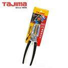 台北益昌 日本 田島 TAJIMA 專業高品質 DK-MC40 電纜 電線 快速 剝線鉗 剝線剪刀 電纜剪