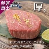勝崎生鮮 美國藍絲帶極黑菲力牛排~厚切4片組 (250公克±10%/1片)【免運直出】