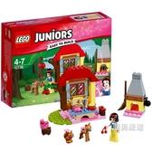 積木小拼砌師系列10738白雪公主的森林小屋積木玩具xw