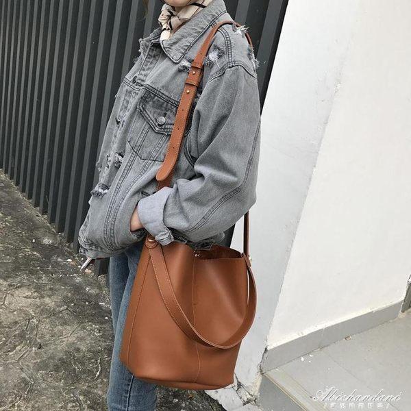 韓版側背水桶包大包包PU斜背包子母包大容量背包  黛尼時尚精品
