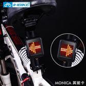 自行車燈智能感應轉向激光尾燈USB充電山地車安全警示燈 莫妮卡小屋