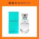 Tiffany & co. 同名女性淡香精 5ml 小香【娜娜香水美妝】