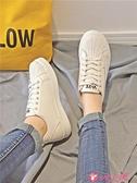 小白鞋 鞋子女2021爆款秋冬季新款休閒鞋百搭女鞋學生小白鞋平底網紅板鞋 小天使