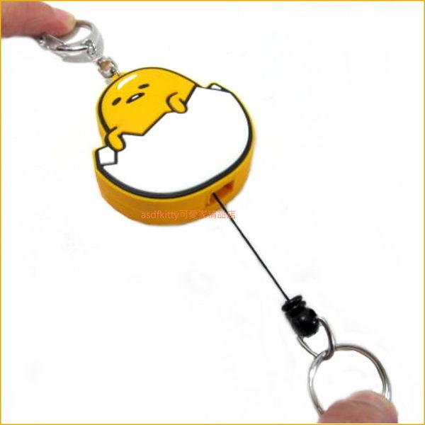 asdfkitty可愛家☆蛋黃哥 易拉扣證件套/證件帶/證件扣/鑰匙扣-可伸縮-台灣授權正版商品