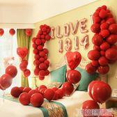 浪漫氣球 煙雨集新款婚房佈置用品結婚生日派對裝飾氣球創意婚禮氣球 科技藝術館
