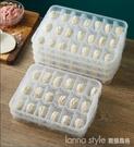 分格餃子盒速凍餃子保鮮專用冰箱收納盒水餃盒餛飩冷凍盒多層托盤 全館新品85折