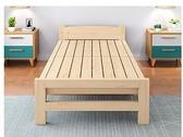 折疊床 可折疊床單人床家用成人簡易經濟型實木出租房兒童小床雙人午休床【限時8折鉅惠】