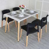 Homelike 福特北歐風餐桌椅(一桌四椅)(一桌四椅)-四黑椅