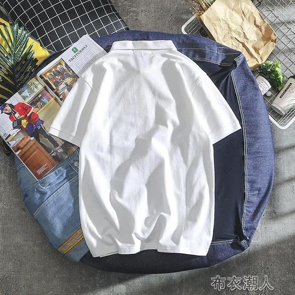 男士短袖t恤韓版潮流翻領POLO衫2020夏季新款純白百搭休閒丅恤男 布衣潮人