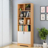 書櫃簡易書架置物架落地簡約臥室桌上學生家用客廳收納小書柜子省空間 海角七號