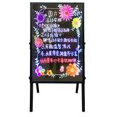 視達LED熒光黑板廣告牌七彩色發光板熒光板廣告板寫字板大小號宣傳展示帶支架  ATF  喜迎新春