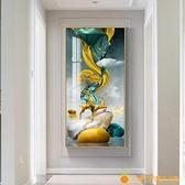 玄關裝飾畫入戶客廳餐廳現代簡約壁畫大氣輕奢走廊過道豎版掛畫【小橘子】