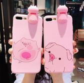 iPhone 7 Plus 可愛趴趴小豬 手機殼 卡通軟殼 軟套 趴趴公仔 保護殼 防摔全包邊軟殼 iPhone7