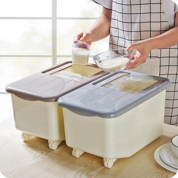 米桶家用裝米桶儲米箱塑料密封防蟲防潮米缸廚房10kg米桶大米面 曼莎時尚