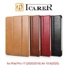 【愛瘋潮】ICARER 復古系列 iPad Air 10.9 2020 三折站立 手工真皮皮套 頭層牛皮 真皮