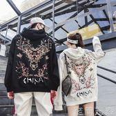 新款國潮秋冬裝加絨加厚情侶連帽連帽T恤男女hiphop嘻哈ins上衣 至簡元素