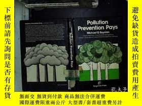 二手書博民逛書店pollution罕見prevention paysY18089