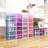 6個裝加厚透明鞋盒抽屜式塑料鞋盒宿舍鞋子收納盒神器 艾美時尚衣櫥 YYS