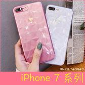 【萌萌噠】iPhone 7 / 7 Plus 新款 3D立體 半透鑽石紋保護殼 幾何菱形 超薄全包透明軟殼 手機殼