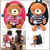 條紋小熊防走失背包  活動式娃娃後背包/小書包  桃紅/深藍