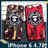 iPhone 6/6s 4.7吋 迷彩猿人保護套 軟殼 香港潮牌 亮面全包款 矽膠套 手機套 手機殼