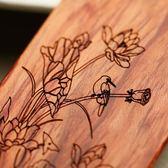 618好康鉅惠 紅木質復古典創意禮物文藝流蘇花梨木制書籤