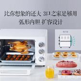 220V電烤箱家用烘焙小型烤箱多功能全自動蛋糕32L升大容量CC2766『美鞋公社』