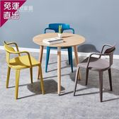 全時北歐休閑椅子餐廳現代簡約懶人椅子白色時尚辦公書桌椅靠背凳 夏茉生活YTL