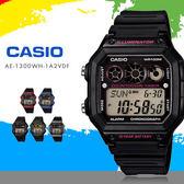 CASIO AE-1300WH-1A2 十年電力繽紛電子錶 AE-1300WH-1A2VDF 熱賣中!