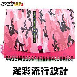 4折 HFPWP 迷彩A5筆記本 環保材質 台灣製 NA5-DS